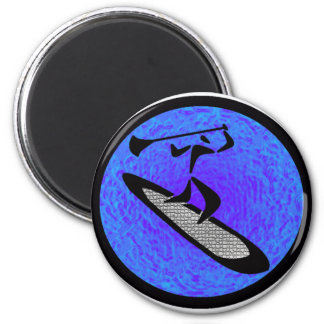 SUP GREAT CHOICE 2 INCH ROUND MAGNET