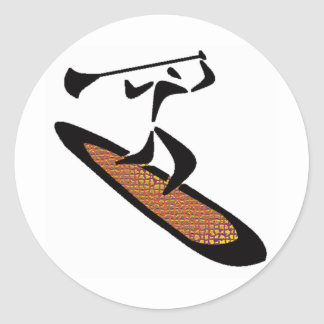SUP NEW VISION CLASSIC ROUND STICKER