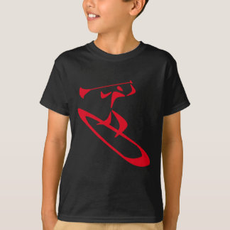 SUP the Drive T-Shirt