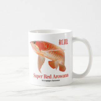 suparetsudo arowana and mareshian golden arowana ( coffee mug