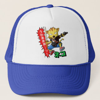 Super Cool Cat Boy with Sword and Revolver Gun Trucker Hat