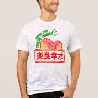 Super Fun Tasty Snack T-Shirt