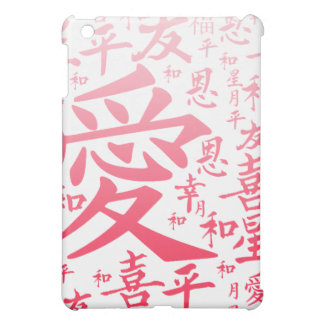 Super Kanji Hot Pink Gradient Customized Cover For The iPad Mini