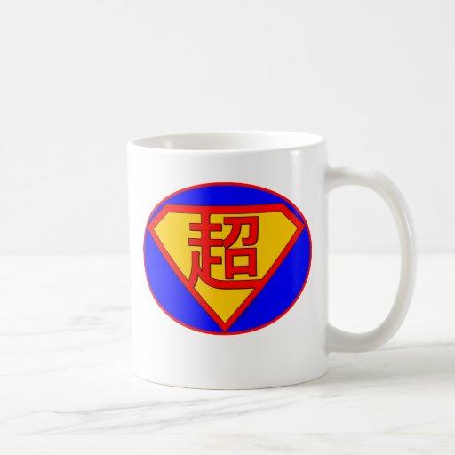Super Mugs