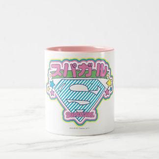 Supergirl J-Pop 12 Two-Tone Coffee Mug