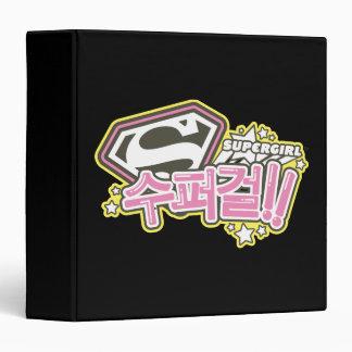 Supergirl J-Pop 1 3 Ring Binders