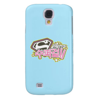Supergirl J-Pop 1 Samsung Galaxy S4 Covers