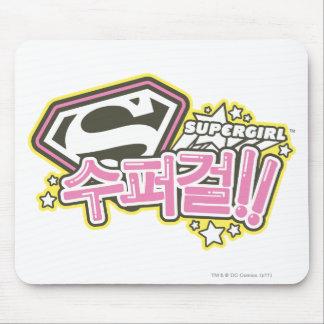 Supergirl J-Pop 1 Mouse Pad