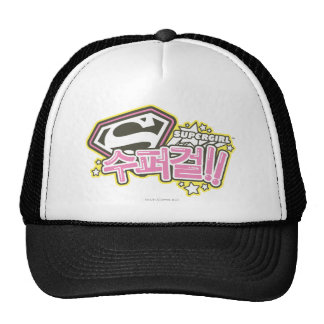 Supergirl J-Pop 1 Trucker Hat