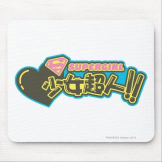 Supergirl J-Pop 2 Mouse Pad