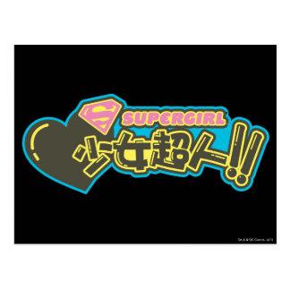 Supergirl J-Pop 2 Postcard