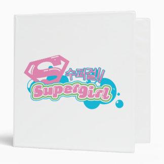 Supergirl J-Pop 3 Vinyl Binders