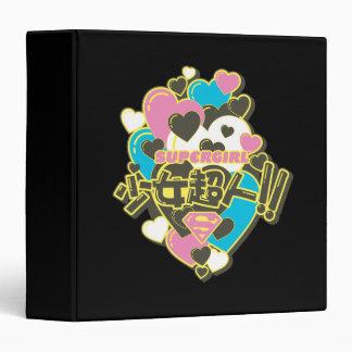 Supergirl J-Pop 4 Vinyl Binder
