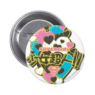 Supergirl J-Pop 4 Button