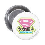 Supergirl J-Pop 6 Buttons