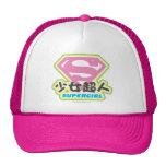 Supergirl J-Pop 6 Hats