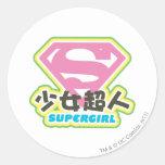 Supergirl J-Pop 6 Round Stickers