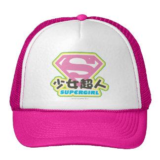 Supergirl J-Pop 6 Trucker Hat