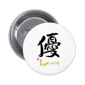 Superior you think, pinback button