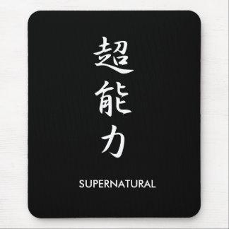 Supernatural Power - Chounouryoku Mouse Pad