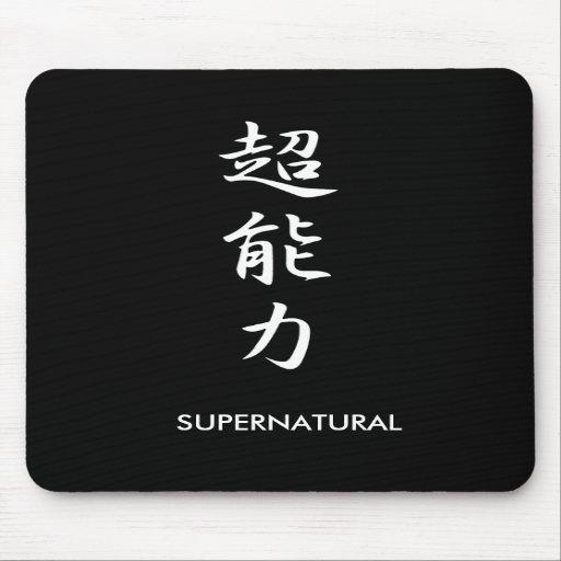 Supernatural Power - Chounouryoku Mousepad