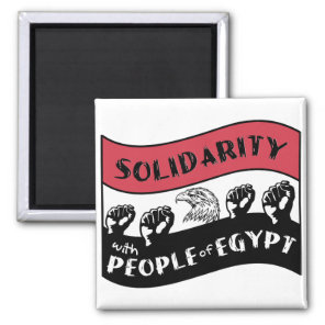 Support Arab people's Revolution Magnet