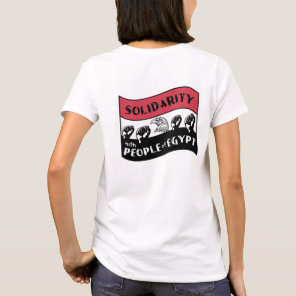 Support Arab people's Revolution T-Shirt