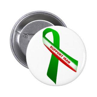 Support Iran Button