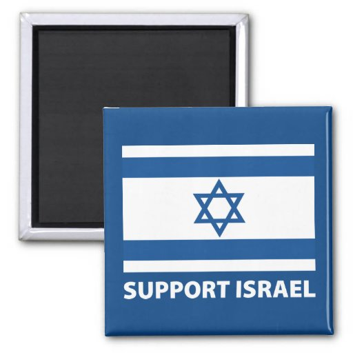 Support Israel 2 Inch Square Magnet
