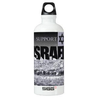 Support Israel Aluminum Water Bottle
