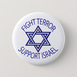 Support Israel Button