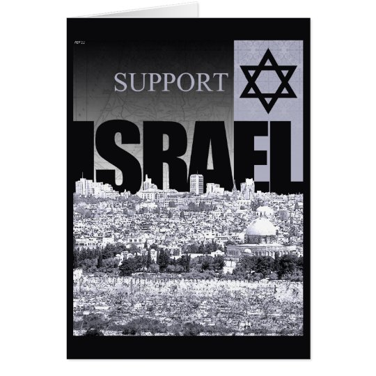 Support Israel Card