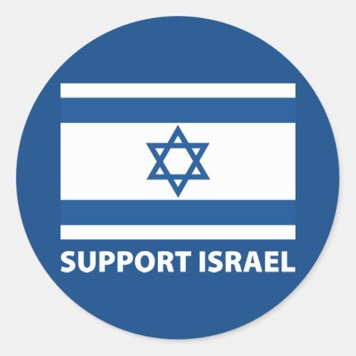 Support Israel Classic Round Sticker