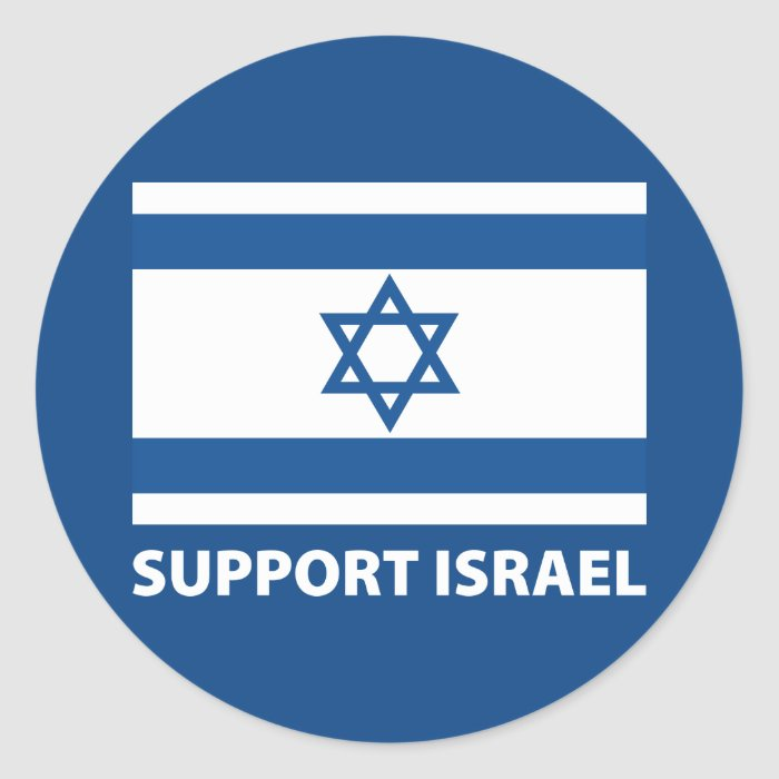 Support Israel Classic Round Sticker