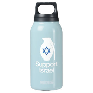 Support Israel - Gaza Hamas Conflict 10 Oz Insulated SIGG Thermos Water Bottle