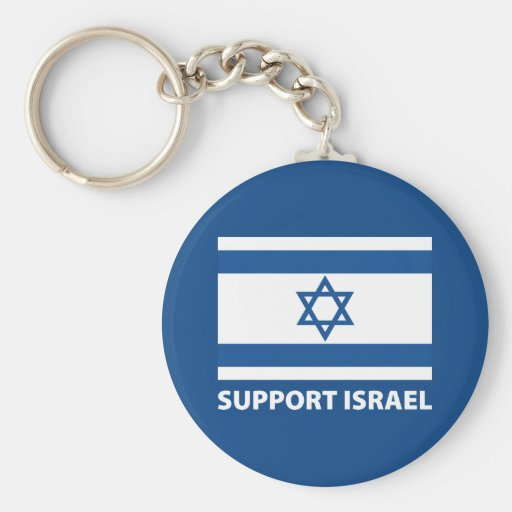 Support Israel Key Chains