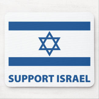 Support Israel Mouse Pad