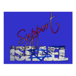 SUPPORT ISRAEL POSTCARD