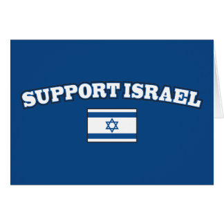 Support Israel with Flag Greeting Card