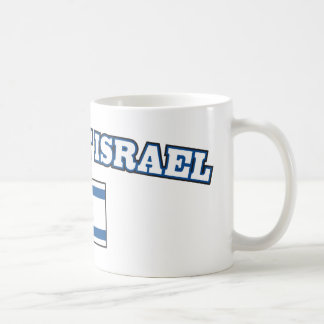 Support Israel with Flag Coffee Mug