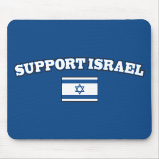 Support Israel with Flag Mouse Pad