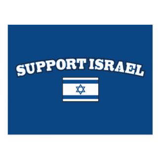 Support Israel with Flag Postcard
