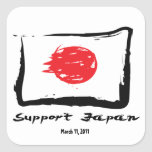 Support Japan Calligraphy Art Square Sticker