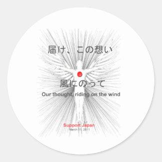 Support Japan Classic Round Sticker