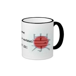 Support Japan Earthquake Relief Ringer Mug