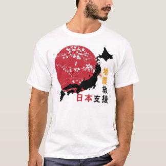 Support Japan Men's T Shirts