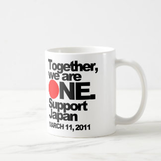 Support Japan Mug