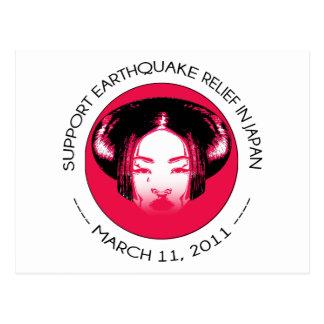 Support Japan Postcard