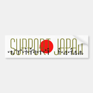 SUPPORT JAPAN semaphore flag Bumper Sticker