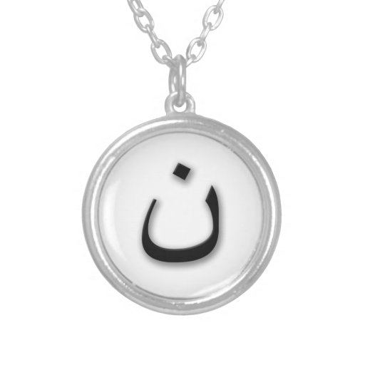 Support Persecuted Christians w/Arabic Nun Pendants